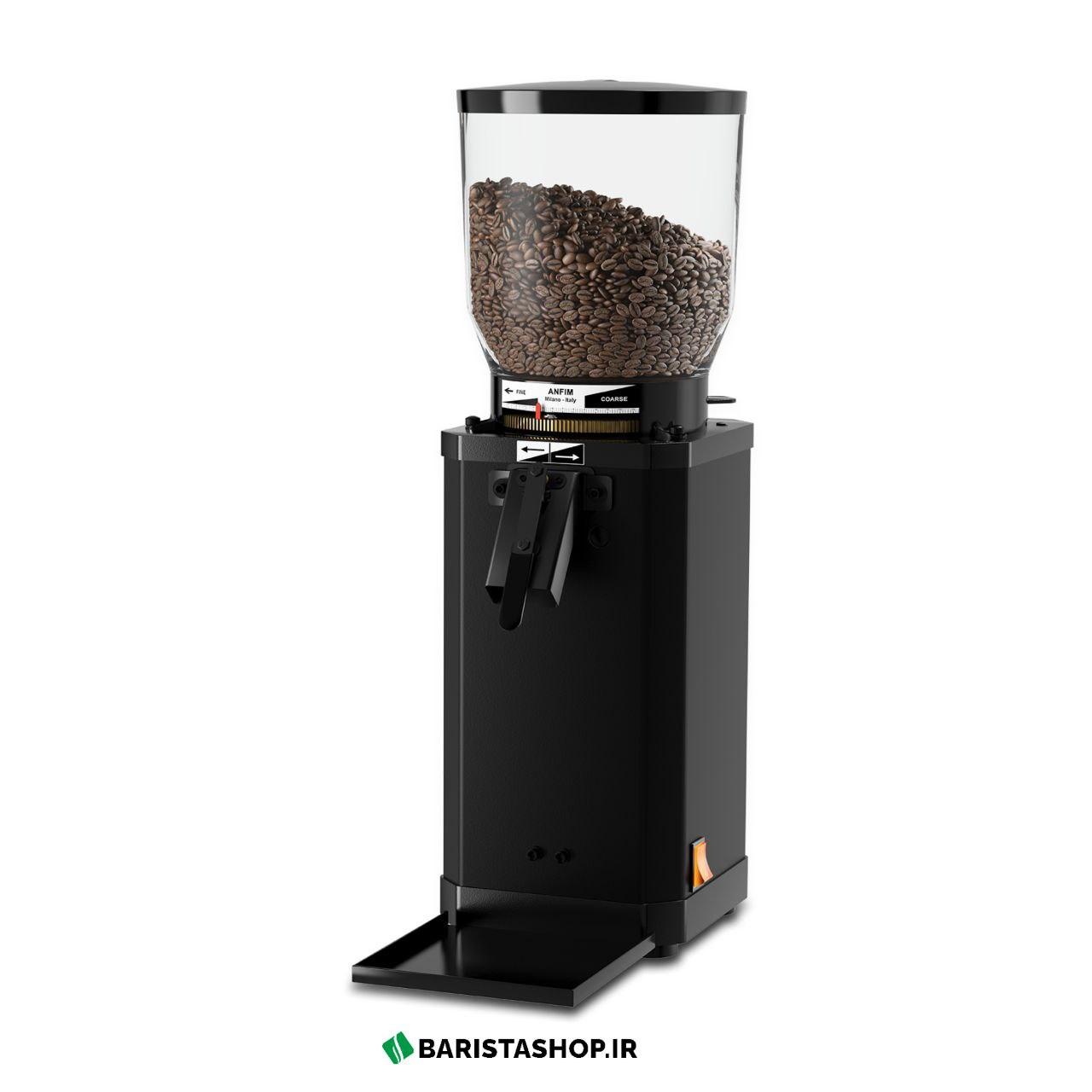 آسیاب قهوه آنفیم CDR