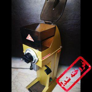 آسیاب قهوه مالکونیگ مدل گواتمالا(کارکرده)