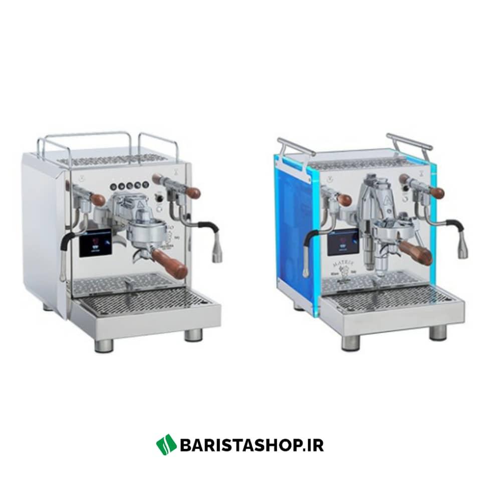 دستگاه اسپرسو بیزرا مدل ماتریکس (10)