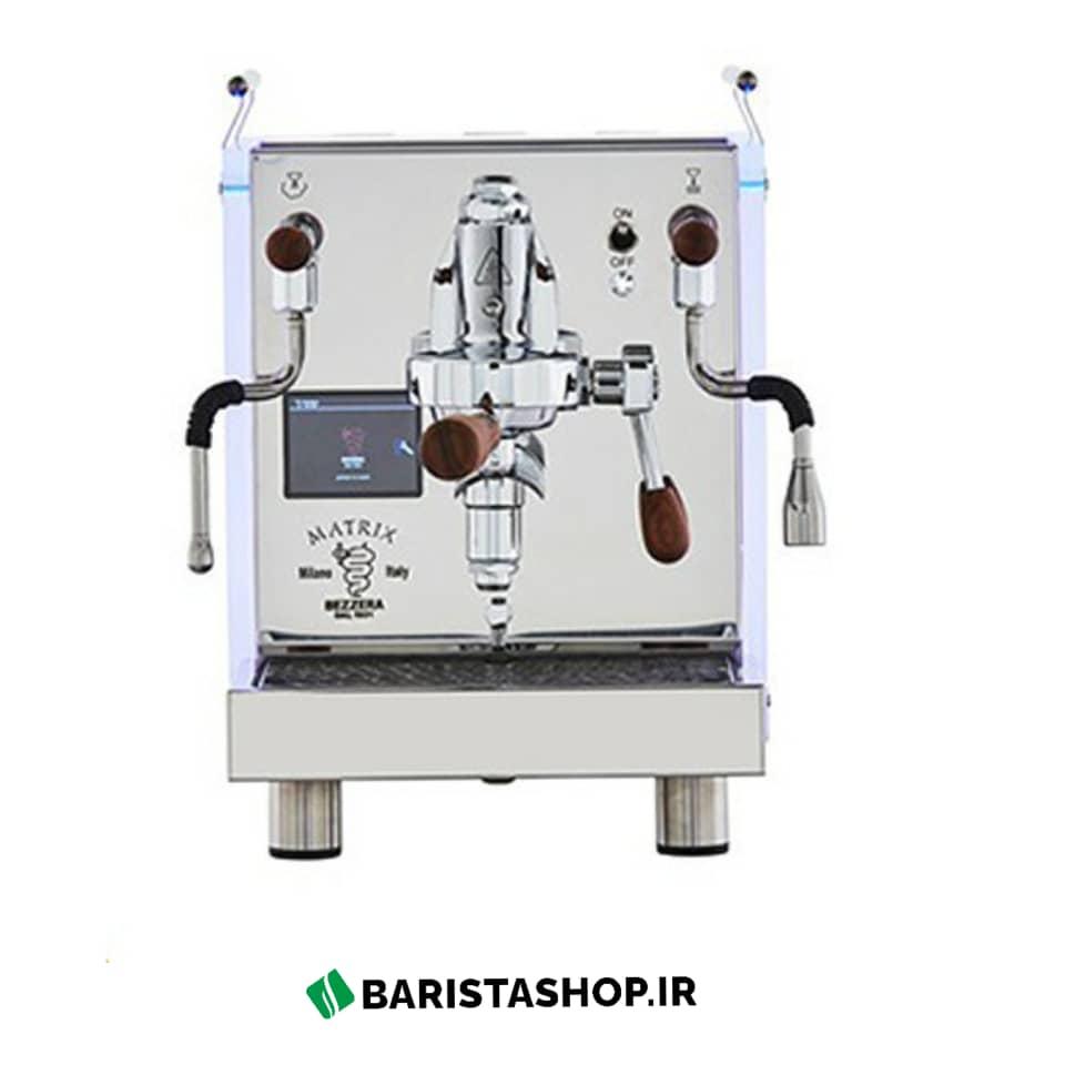 دستگاه اسپرسو بیزرا مدل ماتریکس (3)