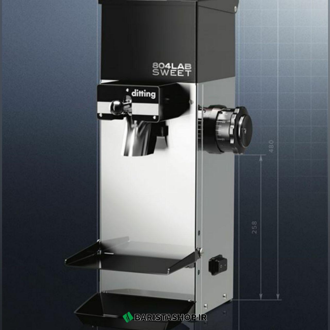 آسیاب K804 Lab Sweet (2)