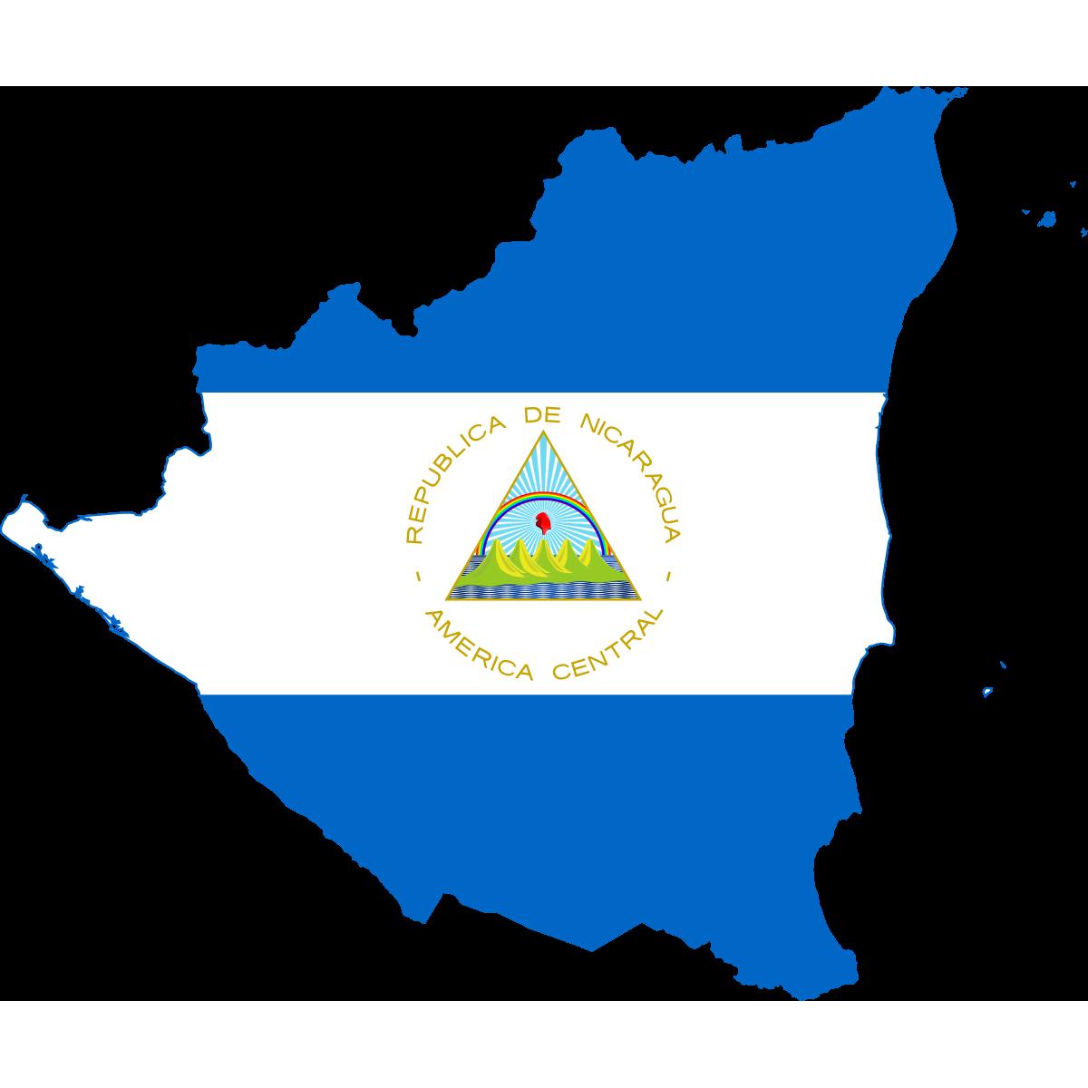 قهوه سبز نیکاراگوئه (69kg)