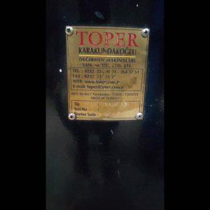 رستر 5 کیلویی توپر کارکرده